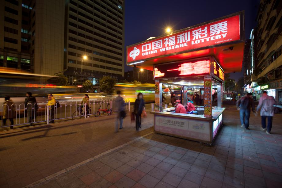 A China Welfare Lottery booth in Haizhu District, Guangzhou, China